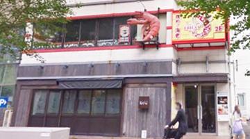 ヴィトゥレ名古屋名駅店の料金は?痩身エステの口コミを調べました