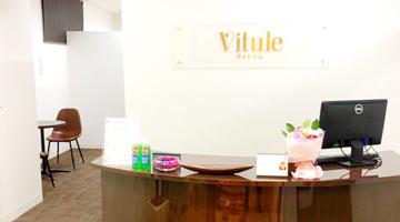 ヴィトゥレ銀座有楽町店の痩身エステは?店舗のアクセス方法と口コミを調査